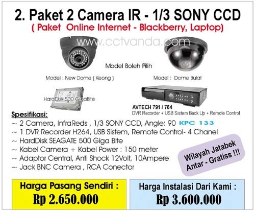 Paket Camera CCTV 2 Camera IR - 1/3 Sony CCD Online Internet - Blackberry, Laptop