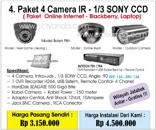 Paket Camera CCTV 4 IR - 1/3 Sony CCD ( Online Internet - Blackberry, Laptop )