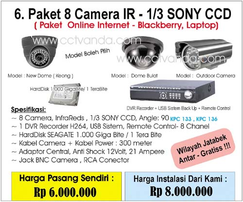 Paket Camera CCTV 8 Camera IR - 1/3 Sony CCD ( Online Internet - Blackberry, Laptop )