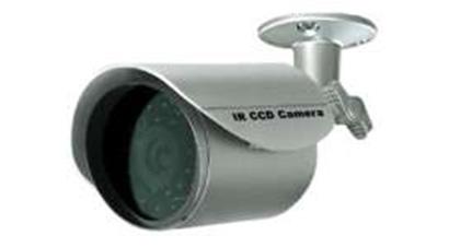 Kamera CCTV Avtech KPC 138E