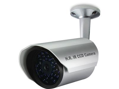 Kamera CCTV Avtech KPC 139E